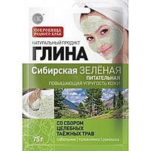 Szibériai Zöld Kozmetikai Agyag Nutritív Hatással Fitocosmetic, 75g kép