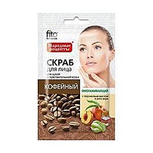 Fiatalító Arcradír Kávéporral Fitocosmetic, 15ml kép