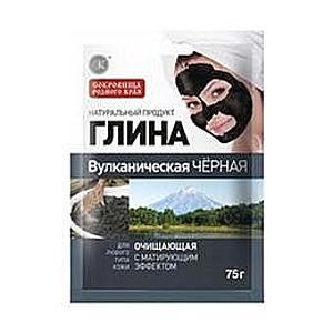 Fekete Vulkanikus Kozmetikai Agyag Mattosító Hatással Fitocosmetic, 75g kép