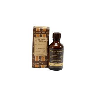 100% Natúr Szőlőmagolaj – kozmetikai – Botavikos -50 ml kép