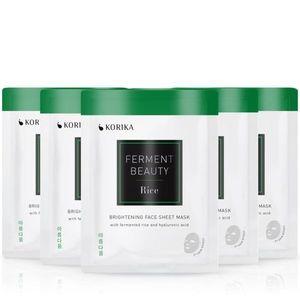 KORIKA FermentBeauty Rice and Hyaluronic Acid arcmaszk szett kedvezményes áron kép