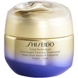 Shiseido Vital Perfection Overnight Firming Treatment éjszakai liftinges és bőrfeszesítő krém 50 ml kép